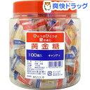 黄金糖 ポット容器入(100個入)[お菓子]