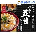 銀座ろくさん亭 料亭の五目ちらし寿司(244g)【銀座ろくさん亭】