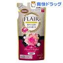 【在庫限り】フレア フレグランス フローラル&コフレの香り つめかえ用(480mL)【フレア フレグランス】