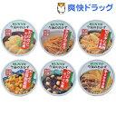 ケース販売 サンヨーおかず缶セット(12缶(6種 2缶))【サンヨー堂】【送料無料】