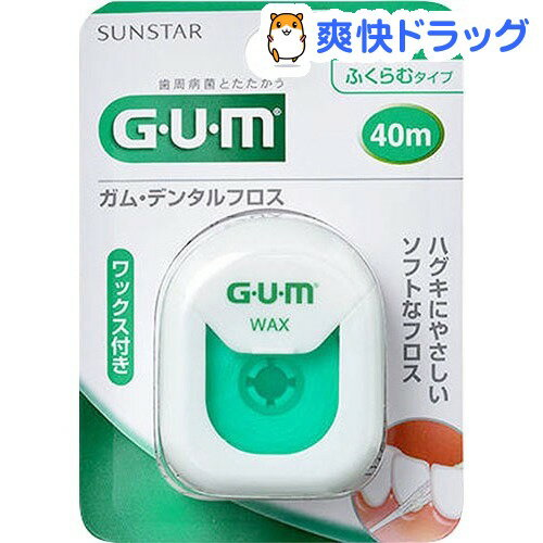 ガム(G・U・M) デンタルフロス40mWAX(1コ入)【ガム(G・U・M)】[歯ブラシ …...:soukai:10003029