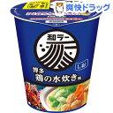 サッポロ一番 和ラー 博多 鶏の水炊き風(1コ入)【サッポロ一番】