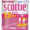 スコッティ 1.5倍巻きコンパクト ダブル(8ロール)
