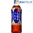 日本の烏龍茶つむぎ(500mL*24本入)tsumugi500【送料無料】
