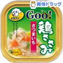 ビタワングー 鶏ささみ緑黄色野菜 さつまいも(100g) 【HLS_DU】 /【ビタワン】[ドッグフード 半生]