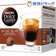 ネスカフェ ドルチェグスト ローストブレンド 16杯分 LNI16001(1セット)【ネスカフェ ドルチェグスト】
