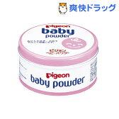 ピジョン ベビーパウダー(ピンク缶) 150g(150g)【HLS_DU】 /[ベビーパウダー]