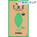 明治 ザ・チョコレート 魅惑の旨み ジャンドゥーヤ(3枚入)