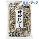 ヤマキ 瀬戸内産 片口にぼし(500g)【ヤマキ】