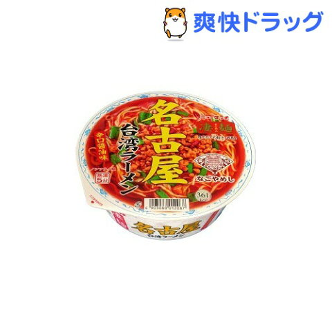 凄麺 名古屋台湾ラーメン ケース(12コ入)【凄麺】