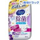 【在庫限り】シルコット 除菌ウェットティッシュ アルコールタイプ(40枚入)【シルコット】