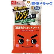 激落ちシート コンロ・レンジ用(15枚入)【激落ち(レック)】