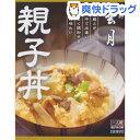 京都雲月 親子丼(200g)【京都雲月】