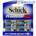 シック プロテクター3D 替刃(8コ入)【シック】[男性用化粧品]