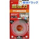 ニトムズ 超強力両面テープ 透明材料用 T4610(1巻)