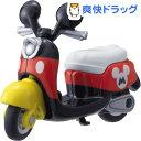 ディズニーモータース DM-13 チムチム ミッキーマウス(1コ入)【ディズニーモータース】