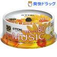 TDK 音楽用CD-R 80分 インクジェットプリンタ対応 パールカラー CD-RDE80PPX20PN(20枚入)【TDK(ティーディーケイ)】