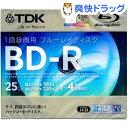 TDK 1回録画用ブルーレイディスク BD-R 25GB(1枚入)【TDK(ティーディーケイ)】