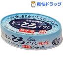 千葉産直サービス ミニとろイワシ 味付(100g)