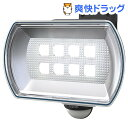 ムサシ 4.5W ワイド フリーアーム式 LED 乾電池センサーライト LED-150(1台)【送料...