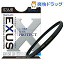マルミ EXUS レンズプロテクト 62mmプロフェッショナルタイプ(1コ入)