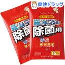 ウェットティッシュクリーナー 除菌用 CD-WT9P30(30枚(15枚*2パック))【サンワサプライ】