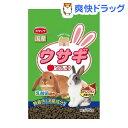 スマック ウサギ(2.5kg)【スマック】[うさぎ フード]