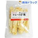 伝統の味 やみつき炙り鱈(80g)