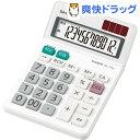 シャープ ミニナイスサイズタイプ電卓 EL-772-JX(1...