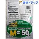 フレッシュ キッチンパック 保存用ポリ袋 Mサイズ 透明(50枚入)