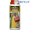 三明デナポン粒剤5(200g)