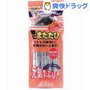キャティーマン 猫にまたたび 無添加粉末(10包入)【猫にま...