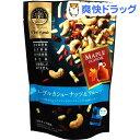 ナッツスナッキング ドルチェミックス メープルカシューナッツ&フルーツ(51g)