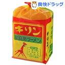 キリンラーメン しょうゆ味★税込1980円以上で送料無料★キリンラーメン しょうゆ味(6食入)