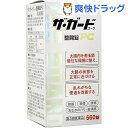 【第3類医薬品】ザ・ガードコーワ 整腸錠PC(560錠)【ザ・ガードコーワ】【送料無料】