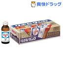 【オリジナルショッピングトート付】大正製薬 リポビタンD(100mL*50本入)【リポビタン】【送料無料】