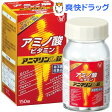 【第3類医薬品】アニマリンL錠(150錠)【送料無料】