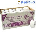 3M テーピング マルチポアスポーツ ホワイト 38mm 2980TP38(32巻)【送料無料】