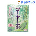 ★税抜3000円以上で送料無料★ゴーヤ茶100% 2gX30包