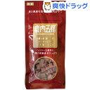 鹿肉五膳(50g)【180105_soukai】【18011...