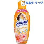 メキシコスアビテル 柔軟剤 ブーケ(850mL)【スアビテル(Suavitel)】[柔軟剤]