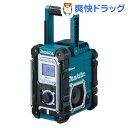 マキタ 充電式ラジオ MR108 青(1台)