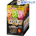 バブ 薬用 メディキュア アソート 大容量パック(15錠入)【バブ】[入浴剤]