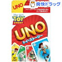ウノ トイ・ストーリー 3 R2822(1セット)【ウノ(UNO)】[おもちゃ]