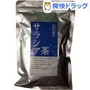 小川生薬 サラシア茶(3g*30包)[サラシア お茶]
