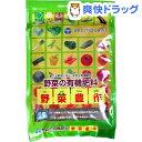プロトリーフ 野菜の有機肥料 野菜豊作(2kg)