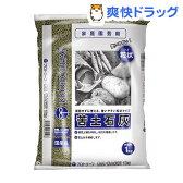 苦土石灰 粒(1kg)
