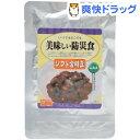 美味しい防災食 ソフト金時豆(80g)【美味しい防災食】