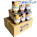 おいしい備蓄食 アキモトのパンの缶詰 PANCAN 3種(ブルーベリー・オレンジ・ストロベリー)(各...