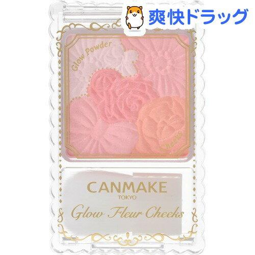 キャンメイク グロウフルールチークス 02 アプリコットフルール(6.3g)【キャンメイク(CANMAKE)】[コスメ 化粧品]